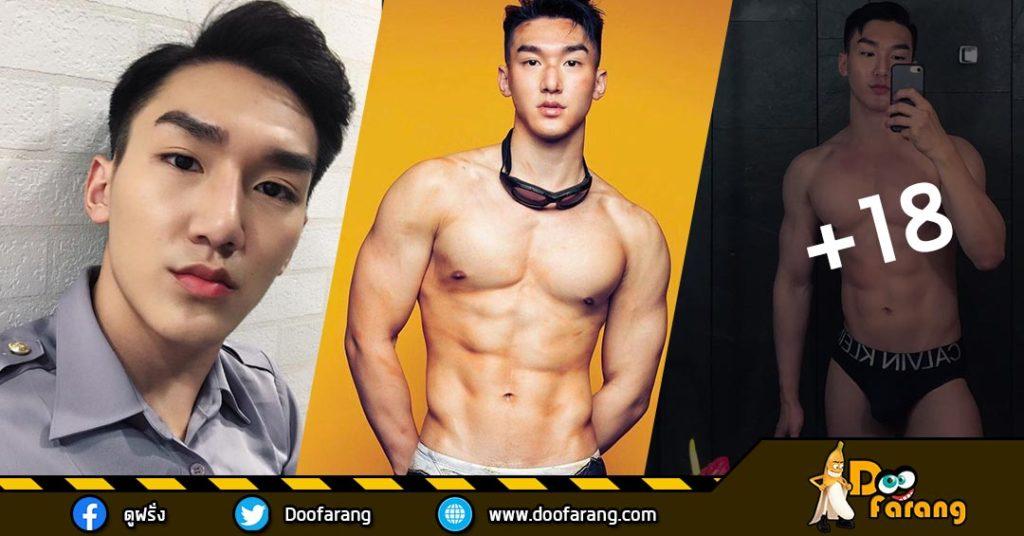 Jerome-Cheng--Profile