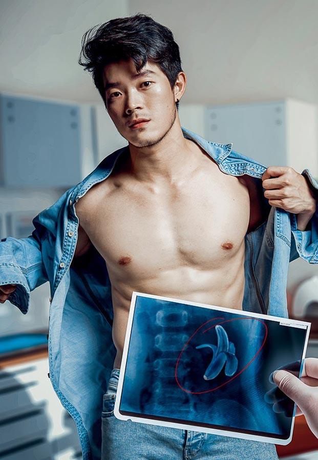 Lee-Zhelong-BODY-FIT-BANANA