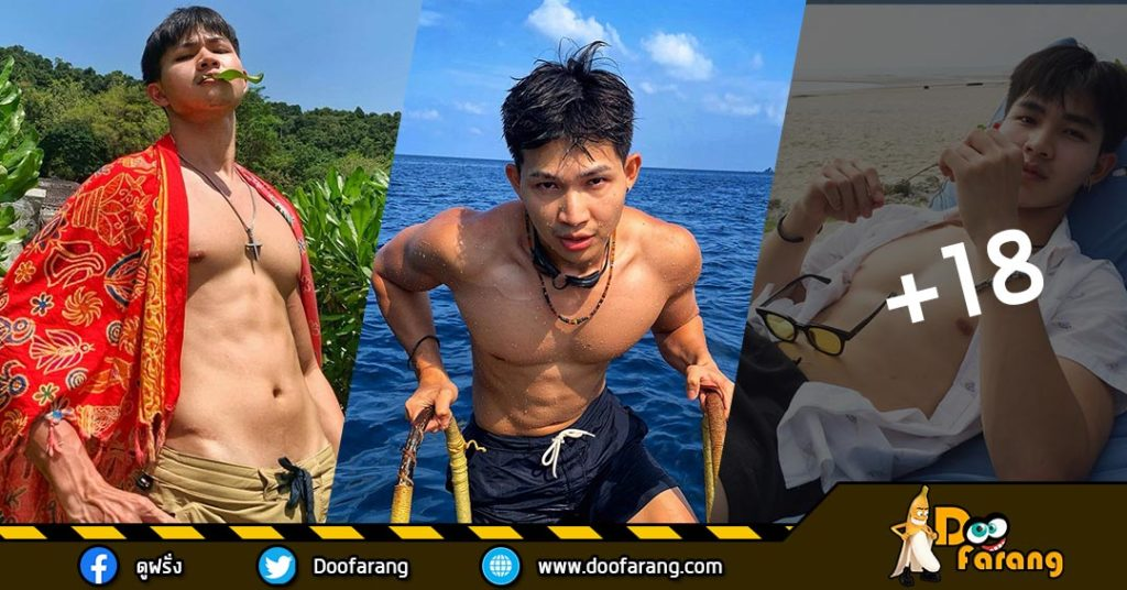 Sippakorn-Champhung-Profile